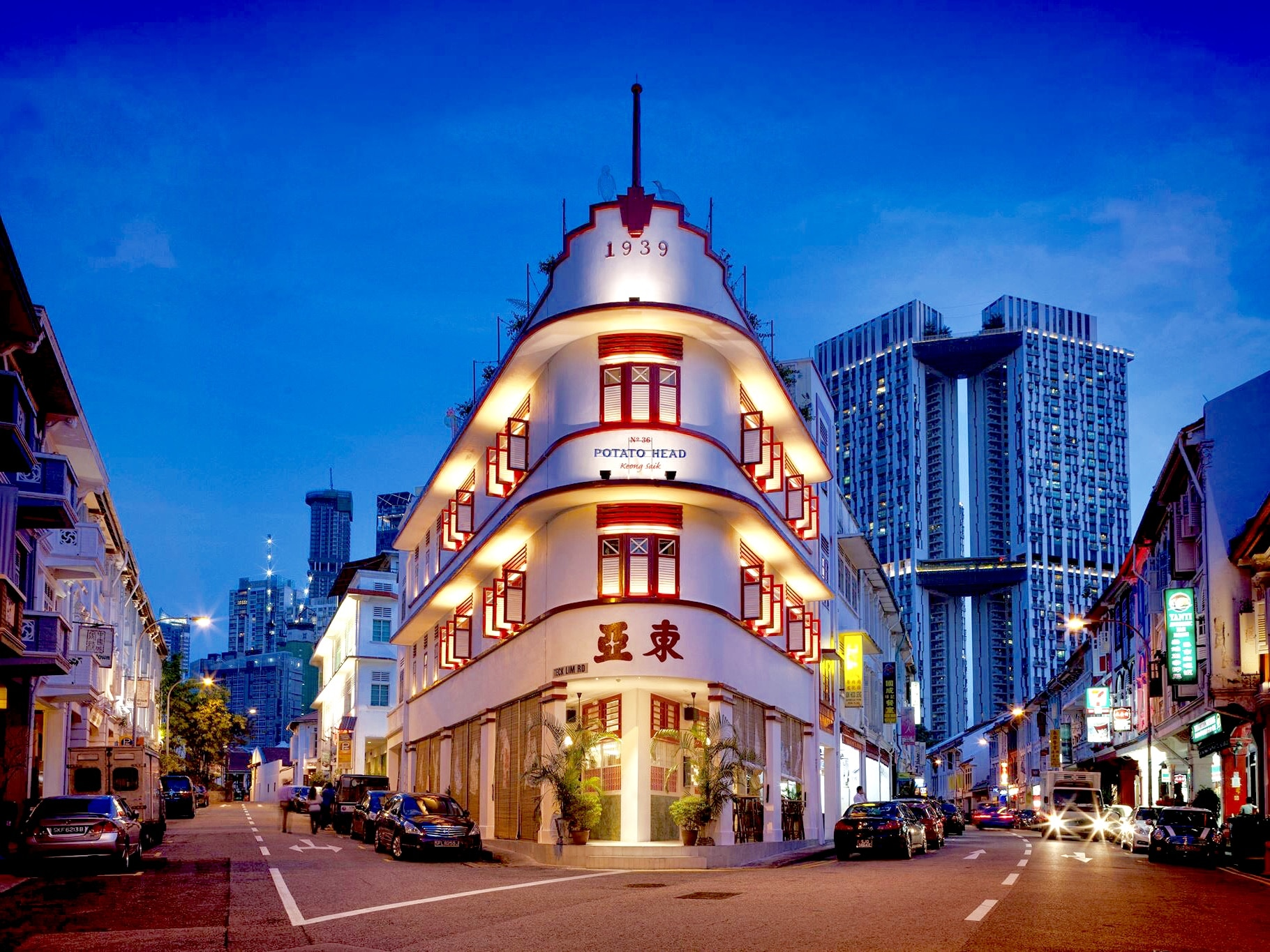 Keong Saik road Singapore