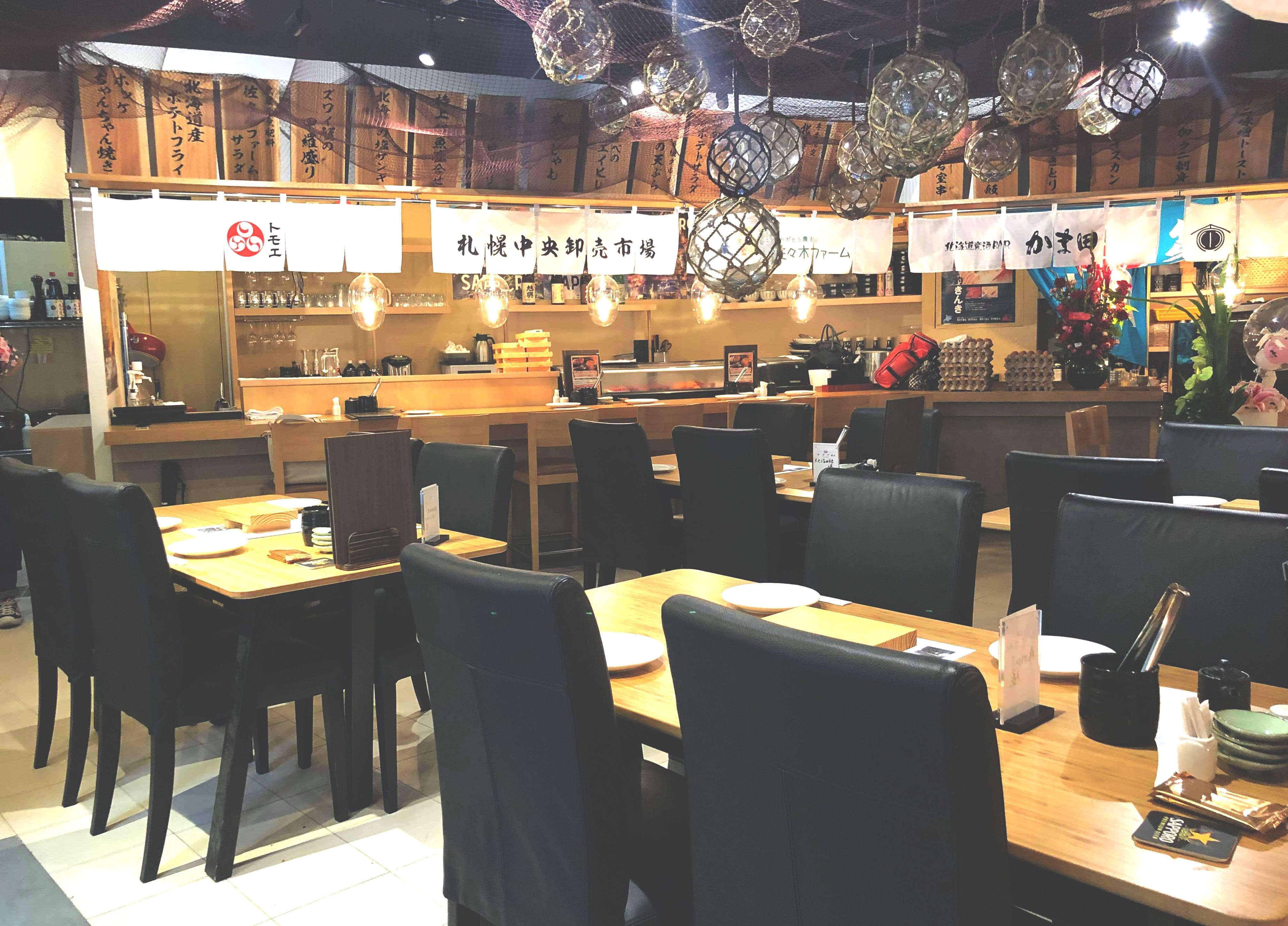 Japanese Restaurant in Singapore